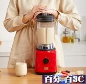 榨汁機家用豆漿全自動多功能小型破壁料理攪拌打炸汁水果汁機 WJ百分百