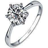 一克拉仿真鉆戒鉆石戒指女士簡約求婚結婚情侶對戒男純銀一對個性【博雅生活館】