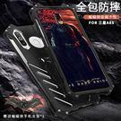 三星 Galaxy A8s 金屬殼 三星a8s G8870 手機殼 保護殼 金屬邊框 全包 防摔 鎖螺絲 創意支架蝙蝠俠