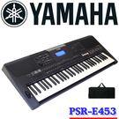 【非凡樂器】YAMAHA山葉 PSR-E...