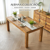 阿爾巴納復古原木6尺餐桌/H&D東稻家居