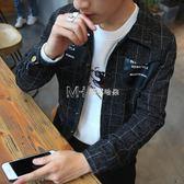 夹克  男士外套青年韓版修身夾克薄款衣服男裝潮  瑪奇哈朵