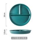 兒童餐盤 餐盤子陶瓷定量餐盤兒童餐盤一人食三格分格分隔分餐【快速出貨八折下殺】
