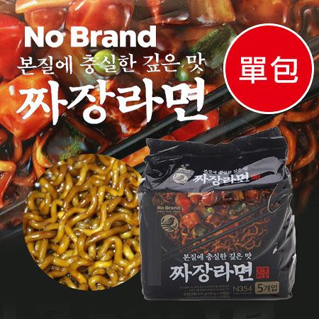 韓國 No Brand 炸醬麵 (單包入) 135g 炸醬拉麵 炸醬 泡麵 韓國泡麵