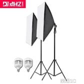 攝影棚 LED小型攝影棚攝影燈套裝補光燈拍照拍攝燈常亮柔光燈箱簡易道具1