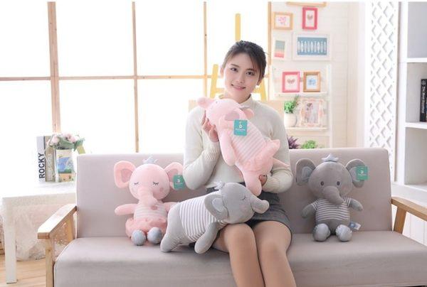 【4款】安撫大象玩偶 兒童抱枕 絨毛娃娃 聖誕禮物交換禮物 生日禮物 辦公療癒小物 彌月送禮