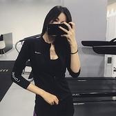 運動外套女速干長袖跑步上衣罩衫修身瑜伽健身服【步行者戶外生活館】