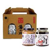 Freshgood鮮食優多・精選酒釀蜜棗2瓶(2組禮盒)+精選鳳梨豆腐乳2瓶(2組禮盒)