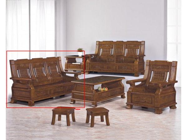 沙發組 FB-187-10 樟木實木三人椅  (不含大小茶几) (可拆賣)【大眾家居舘】