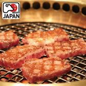 【任選免運】日本純種黑毛和牛A5霜降厚切燒烤片1盒組(250公克/1盒)