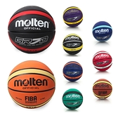 Molten 籃球-9色(7號球 附球針 ≡排汗專家≡