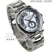 MICHAEL KORS 簡約時尚不銹鋼男錶 計時碼錶 日期顯示 MK8417