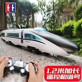 雙鷹和諧號火車玩具模型男孩遙控兒童動車組電動高速列車高鐵軌道 NMS 野外俱樂部