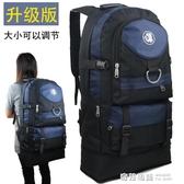 60升新款戶外登山包大容量男女旅行背包旅游雙肩包休閒運動背包【雙12購物節】