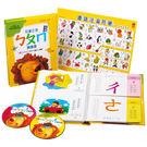 《風車童書》-兒童正音ㄅㄆㄇ拼音書(CD+DVD+掛圖)黃色
