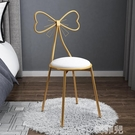 化妝椅 現代簡約化妝椅梳妝凳蝴蝶結網紅臥室ins北歐家用靠背美甲椅子 MKS韓菲兒