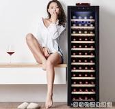 Vinocave/維諾卡夫 CWC-160A 紅酒櫃恒溫酒櫃家用冰吧冷藏櫃冰箱 居家物語