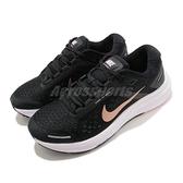 Nike 慢跑鞋 Air Zoom Structure 23 黑 金 女鞋 針織鞋面 緩震 運動鞋 【ACS】 CZ6721-005