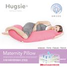 Hugsie 接觸涼感型孕婦枕-【舒棉款...