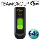 Team 十銓 64G 64GB C145 USB3.0 伸縮式 隨身碟