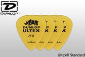 小叮噹的店- PICK 彈片 Dunlop 421R 犀牛標準型 木吉他/烏克麗麗/電吉他