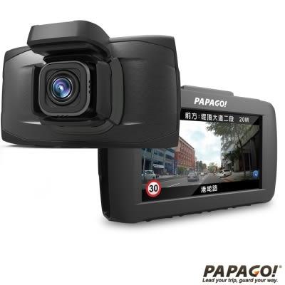 加贈 32G 記憶卡 PAPAGO ! GoSafe 51G 安全預警行車記錄器
