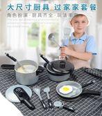 兒童過家家小廚房玩具套裝女孩寶寶做飯仿真廚具煮飯男孩3-6周歲-