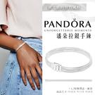 澳洲代購 Pandora 潘朵拉銀手鍊