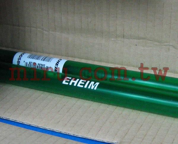 【西高地水族坊】德國EHEIM伊罕 硬水管(100cm)9mm