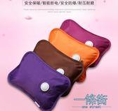 熱水袋充電防爆暖手寶充電毛絨暖水袋