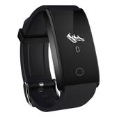 智能運動手環測血壓心率智慧手錶多功能防水計步器蘋果男女通用