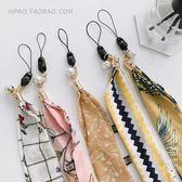 手繩掛繩絲巾氣質清新韓風布藝手機掛飾掛件女款日韓國繩子掛鏈 街頭潮人