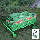 CAMPING ACE 野樂 折疊露營拖車 野餐車 折疊式裝備拖車 露營手推車 手拉折疊車 寵物座車 ARC-188