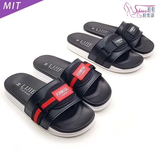 拖鞋.MIT活力運動風平底拖鞋.黑/紅【鞋鞋俱樂部】【239-0012】