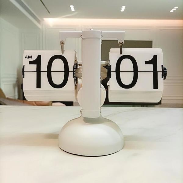 創意自動翻頁鐘表復古客廳擺件座鐘現代簡約機械時鐘鬧鐘個性臺鐘 1995生活雜貨