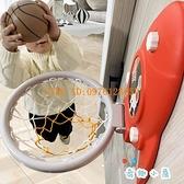 兒童籃球框室內掛式可升降家用免打孔投籃架寶寶玩具【奇趣小屋】