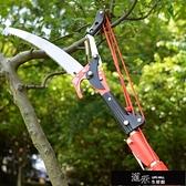 園藝用品 高枝剪 高枝剪伸縮園林工具修剪樹枝剪刀高枝鋸修樹鋸高空剪子園藝修枝剪 道禾