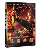 【停看聽音響唱片】【DVD】飢餓遊戲