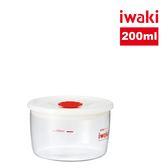 【iwaki】日本品牌玻璃微波密封罐(白蓋款)200ml