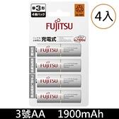【免運+贈收納盒】富士通 低自放充電池 HR-3UTC(4B) 1900mAh 鎳氫3號AA可充2100次充電電池(日本製造)x4顆