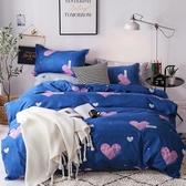 《砰然心跳》MIT台灣精製 舒柔棉 單人薄床包升級雙人兩用被三件組