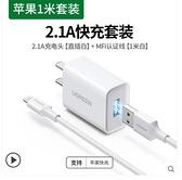 蘋果快充 充電器iPhone11適用于蘋果13華為小米手機安卓通用ipad寶airpods平板