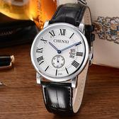 皮帶手錶男時尚日歷石英錶防水男士手錶時裝錶腕錶《印象精品》p85