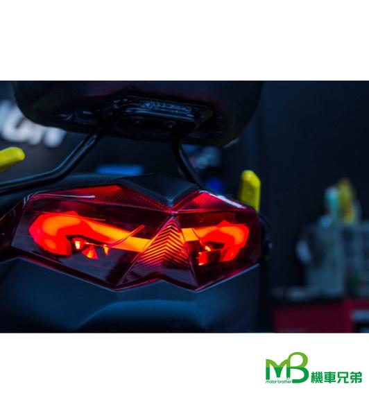 機車兄弟【AJ FORCE MT09S 尾燈】