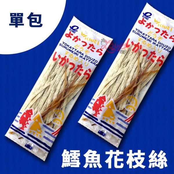 日本 一榮 鱈魚花枝絲 (單包) 7g 【(即期品 賞味期限8/19可接受再下單) 美食 零食】鱈魚香絲