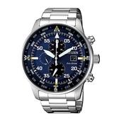 CITIZEN星辰 競速三眼計時光動能腕錶/CA0690-88L