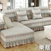 沙發套 全包萬能套沙發墊四季通用皮坐墊沙發巾一套簡約防滑北歐【快速出貨】