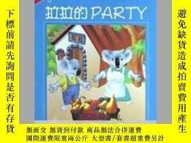 二手書博民逛書店罕見拉拉的PARTY 數量認知訓練:0-3歲 陳志強繪圖 中國林