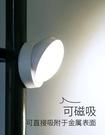智能人體感應燈led小夜燈...