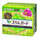 日本Kao花王 無香料 超速吸收零觸感特薄衛生棉 日用量多 20.5cm(8枚入)